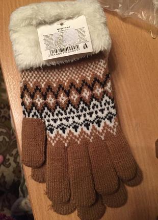 Перчатки тёплые2