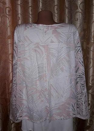 Красивая женская кофта батального размера saloos5