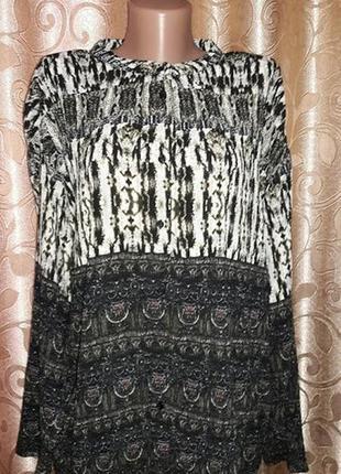 Красивая новая женская рубашка, блузка nu denmark1
