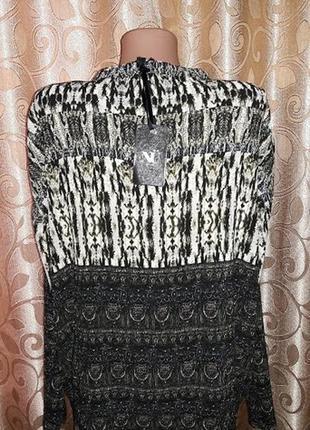 Красивая новая женская рубашка, блузка nu denmark5