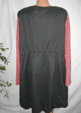 Теплое оригинальное платье франция3