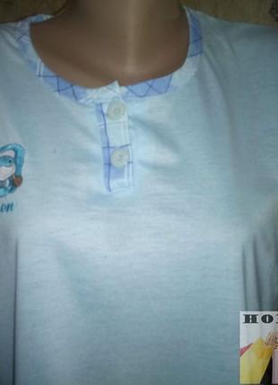 Трикотажная домашняя футболка,рубашка для сна с длинным рукавом 8/104