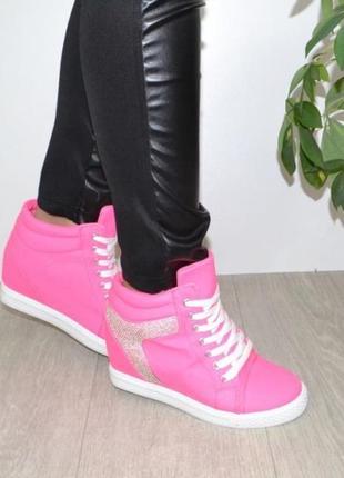 Сникерсы розовые1 фото