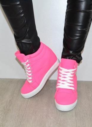 Сникерсы розовые2 фото
