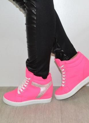 Сникерсы розовые4