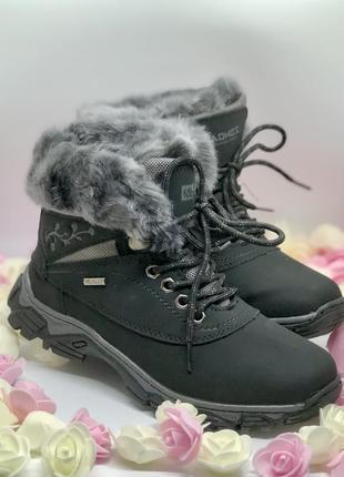 Зимние кроссовки с мехом теплые