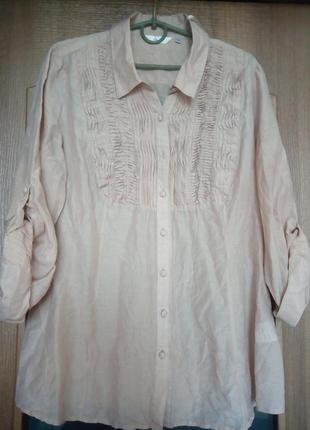 Блуза etam1