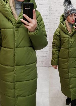 Куртка одеяло oversize новая очень тёплая зимняя качественная женская