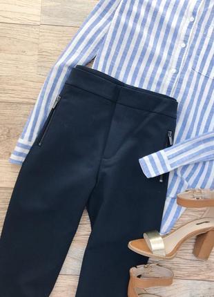 Идеальные брюки со змейками mango3