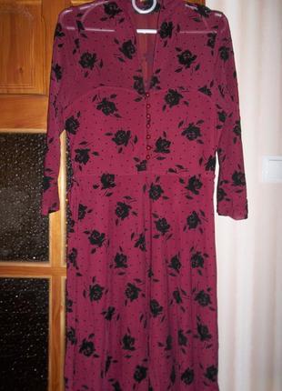 Платье king louie нидерланды м-40
