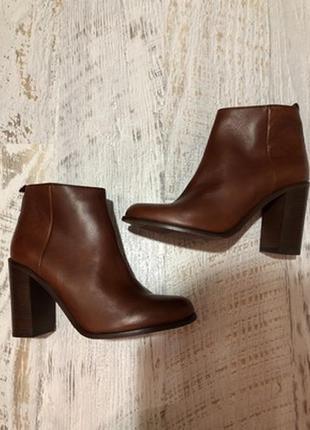 Шикарные  французские ботиночки  ,натуральная кожа, minelli,р 40,стелька 26