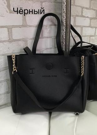 Практичная и удобная сумка, цвет черный, турция, кожзам