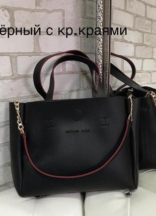 Практичная и удобная сумка, цвет черный с красными краями, турция, кожзам
