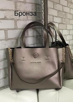 Практичная и удобная сумка, цвет бронза, турция, кожзам