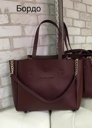 Практичная и удобная сумка, цвет бордо, турция, кожзам