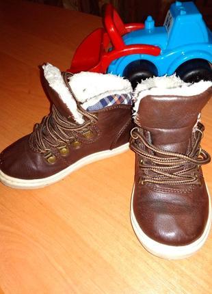 Ботинки осенни