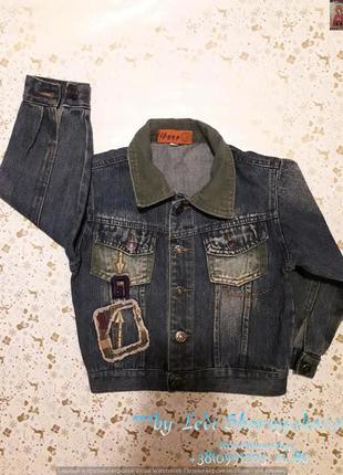 Куртка/пиджак/жакет с котонна на мальчика 3-4 года
