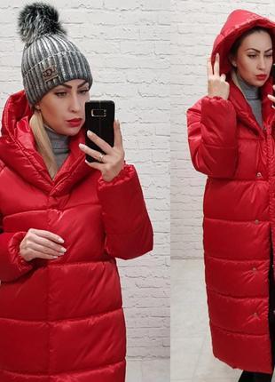 Пальто зимнее одеяло кокон оверсайз с капюшоном на кнопках на запах женское