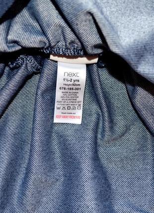 Узнаваемая юбка на бретелях 18-24 мес next5