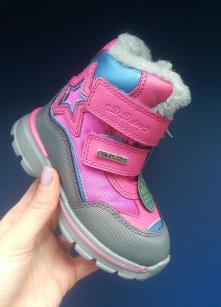 Зимние водонепроницаемые ботинки
