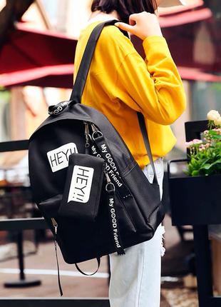 Рюкзак школьный черный + подарок