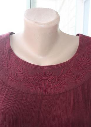 Стильная футболка блуза с открытыми плечиками цвета марсала3