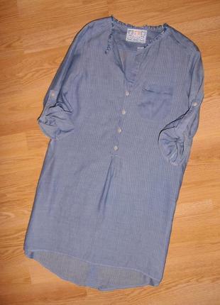 Удлиннённая рубашка, туника,платье,    boss orange