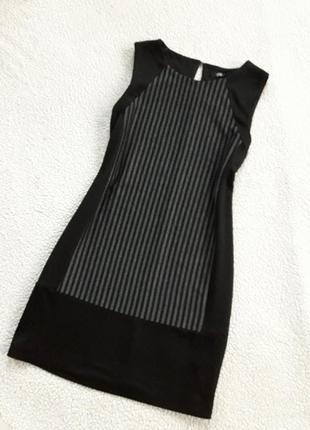 Платье футляр1