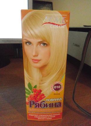 Краска для волосся рябина