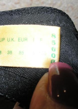Красивый бюстгальтер мягкий на косточках uk38в eur85в2 фото