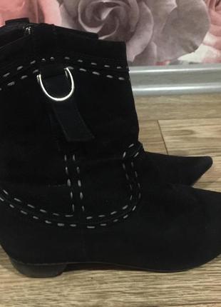 Ботинки mascotte,замша ,36 р (стелька 24 см)