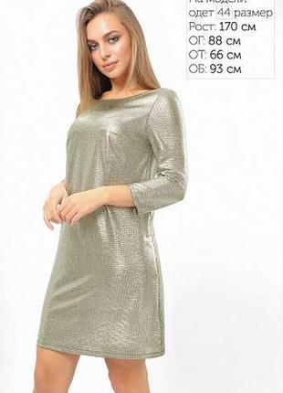 Супер платье 42,44,46,48. цвет платина.3 фото