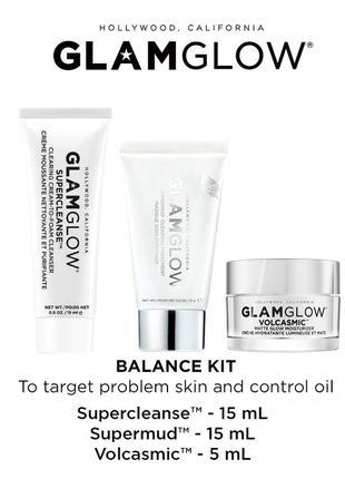 Набор glamglow (маска, крем, очищающее средство)