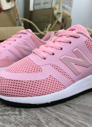 Стильные кроссовки new balance 420