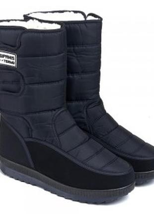 Мужские дутики alaska, дутики аляска, сапоги, ботинки, caroc, чоботи