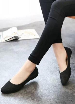 Кожаные туфли балетки1