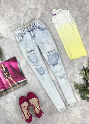 Вываренные джинсы с рваными коленями  pn1902086 denim co