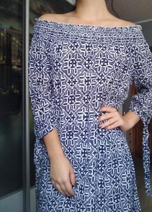 Дуже гарне плаття