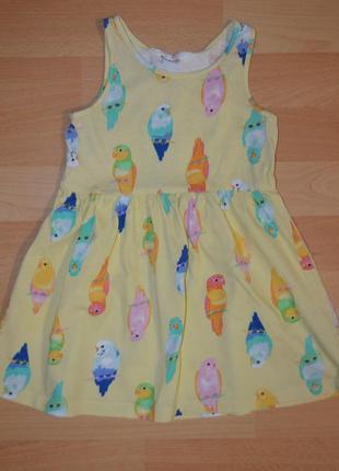 Желтый сарафан с принтом в попугаи
