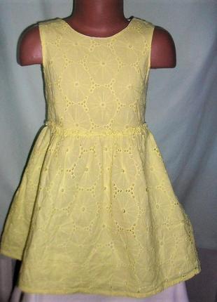 Лимонное платье с вышивкой на 4-5лет