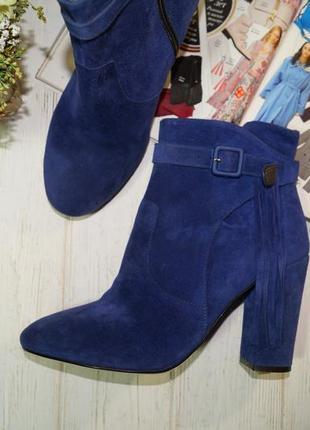 Fiore. замша /кожа. роскошные женственные ботинки, полусапожки