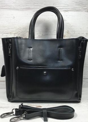 Женская кожаная сумка черная жіноча шкіряна сумка чорна