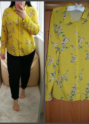 Желтая рубашка в цветы, р. 20.