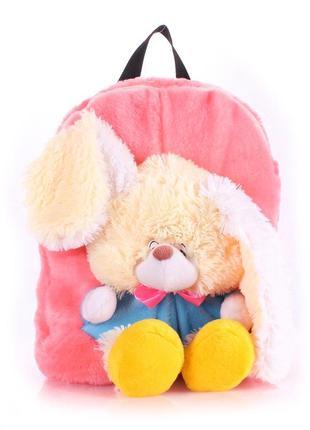 Рюкзак-игрушка,мягкий,плюшевый,дошкольный
