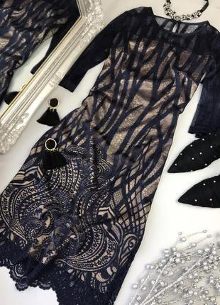 Синее гипюровое ажурное платье
