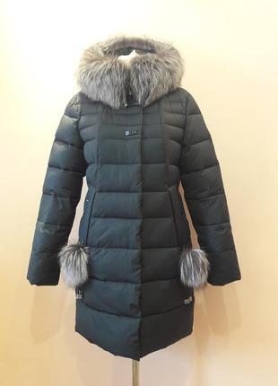Пуховик куртка зима супер теплый