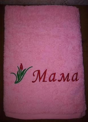 """Полотенце с вышивкой """"мама"""" тм ярослав размер 70*140 цветочное"""
