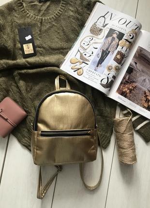 Золотистый рюкзак