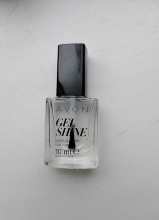 Покрытие к лаку для ногтей avon gel shine