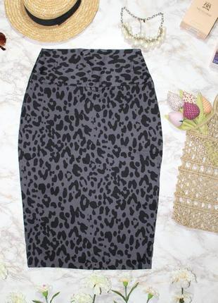 Обнова! юбка карандаш миди принт серый леопард качество